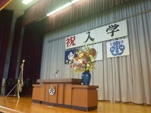 28 入学式.jpg