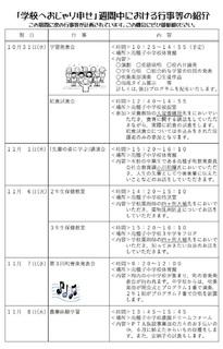 おじゃり(JPEG).jpg